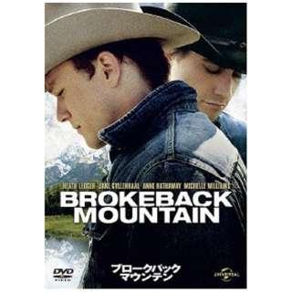 ブロークバック・マウンテン 【DVD】