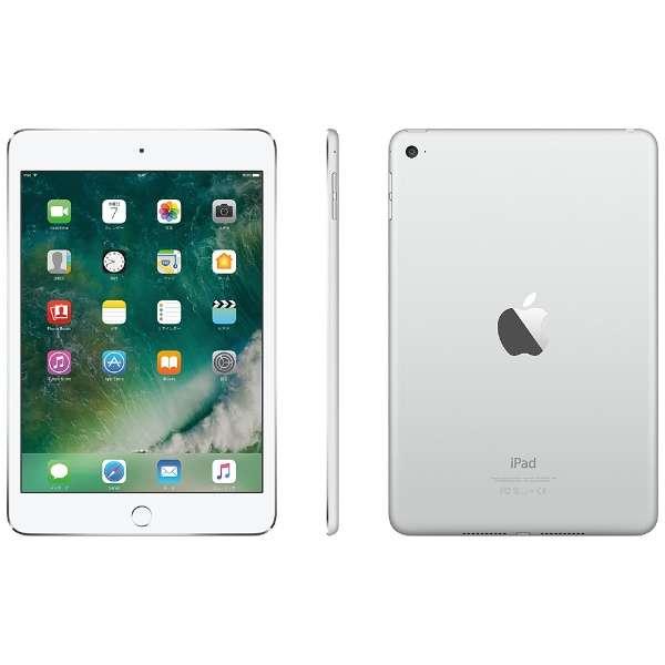 iPad mini 4 Wi-Fiモデル MNY22J/A (32GB・シルバー)