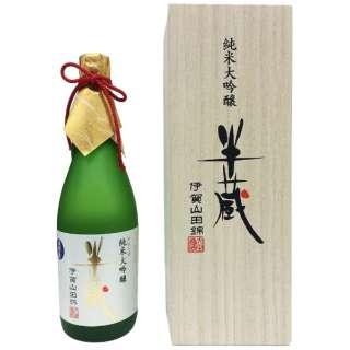 半蔵 純米大吟醸 伊賀山田錦 720ml【日本酒・清酒】
