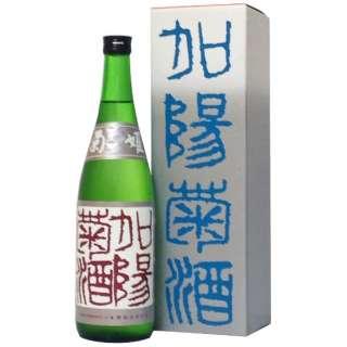 菊姫 加陽菊酒 吟醸 720ml【日本酒・清酒】