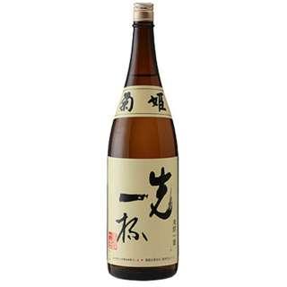 菊姫 先一杯 純米 1800ml【日本酒・清酒】