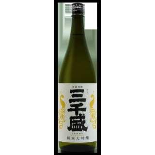 三千盛 純米 1800ml【日本酒・清酒】