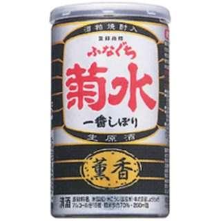 薫香ふなぐち菊水一番しぼり 200ml【日本酒・清酒】