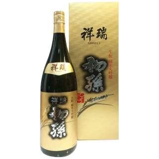 初孫 祥瑞 純米大吟醸 1800ml【日本酒・清酒】