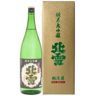 北雪 純米大吟醸 越淡麗 1800ml【日本酒・清酒】