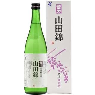 龍力 特別純米 山田錦 720ml【日本酒・清酒】