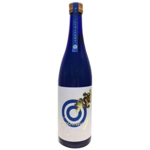 龍力 大吟醸 ドラゴン青ラベル 720ml【日本酒・清酒】