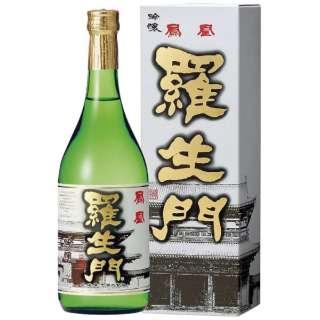 羅生門 吟醸 鳳凰 720ml【日本酒・清酒】