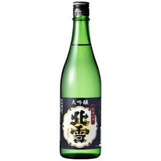 北雪 大吟醸 720ml【日本酒・清酒】