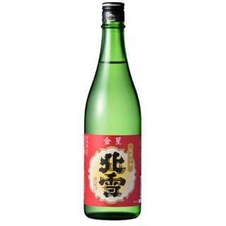 北雪 金星 720ml【日本酒・清酒】