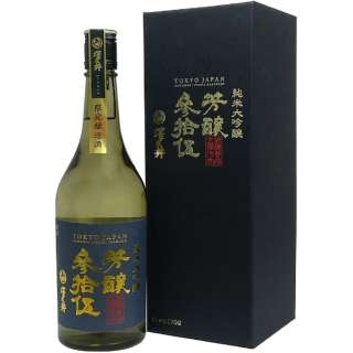 澤乃井 純米大吟醸 芳醸参拾五 720ml【日本酒・清酒】