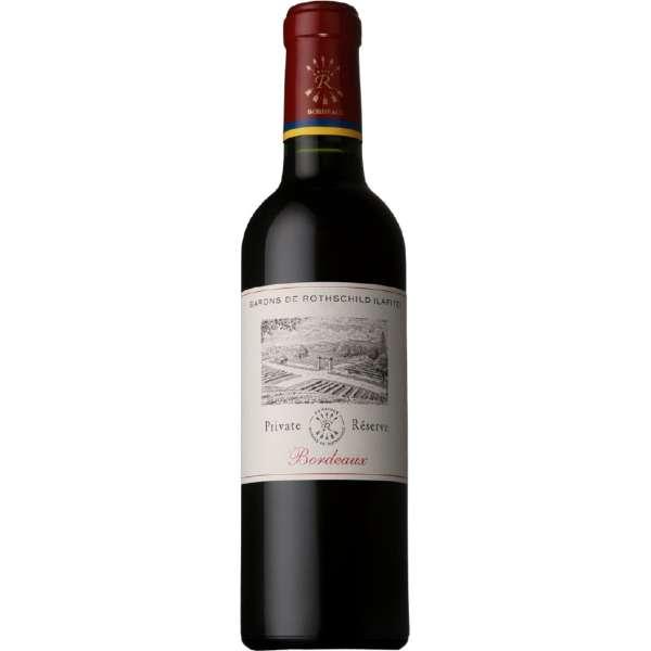 ドメーヌ・バロン・ド・ロートシルト プライベート・リザーブ ルージュ ハーフ 375ml【赤ワイン】
