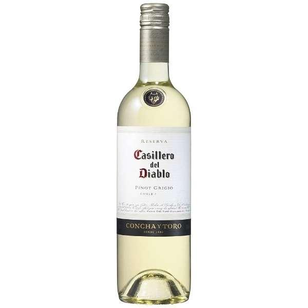 カッシェロ・デル・ディアブロ ピノ・グリージョ 750ml【白ワイン】
