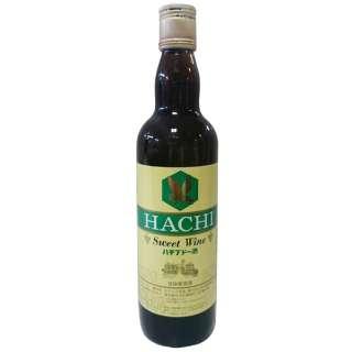 ハチブドー酒 白 550ml【白ワイン】