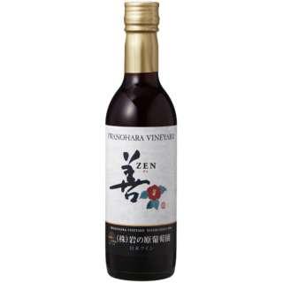 岩の原ワイン 善 赤 360ml【赤ワイン】