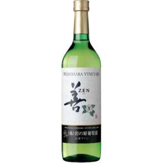 岩の原ワイン 善 白 720ml【白ワイン】