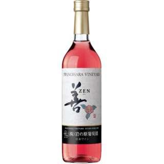 岩の原ワイン 善 ロゼ 720ml【ロゼワイン】