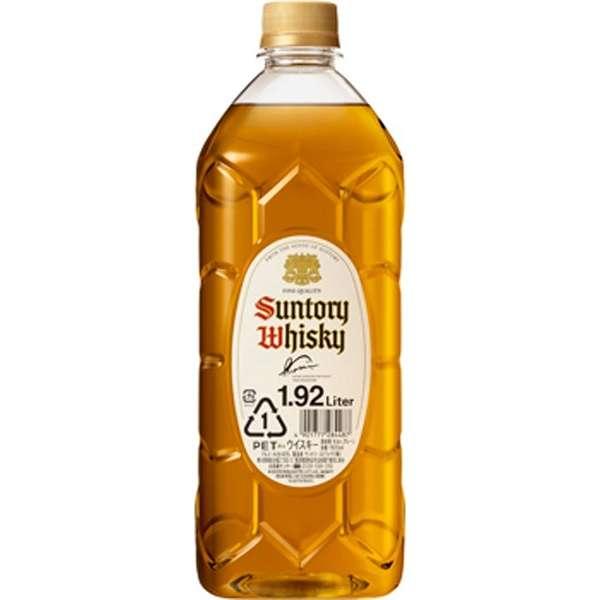 白角 1920ml【ウイスキー】