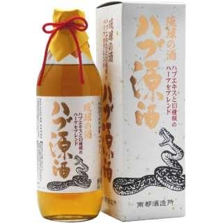 琉球 ハブ原酒 950ml【リキュール】