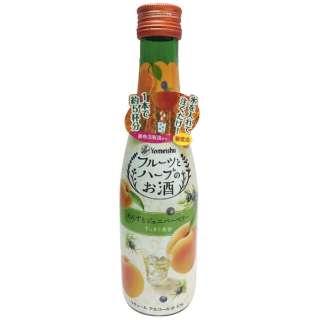フルーツとハーブのお酒 あんずとジュニパーベリー 300ml【リキュール】
