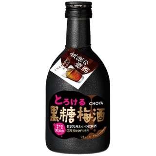 チョーヤ とろける黒糖梅酒  300ml【梅酒】