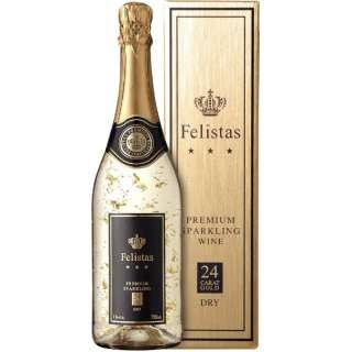 フェリスタス ギフト 750ml【スパークリングワイン】