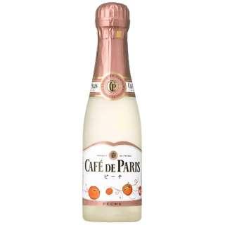 カフェ・ド・パリ ピーチ 200ml【スパークリングワイン】