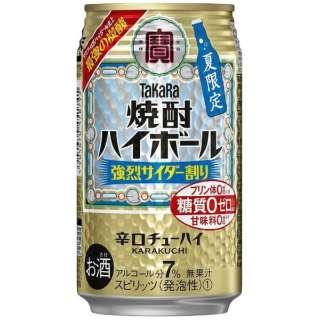 タカラ 焼酎ハイボール 強烈サイダー割り 350ml(24本)【缶チューハイ】