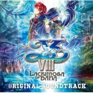 (ゲーム・ミュージック)/イースVIII -Lacrimosa of DANA-オリジナルサウンドトラック 【CD】