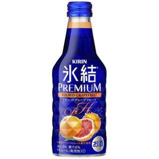 氷結プレミアム リオレッドグレープフルーツ 240ml(24本)【チューハイ】