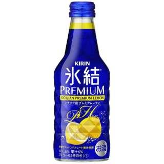 氷結プレミアム シチリア産プレミアムレモン 240ml(24本)【チューハイ】