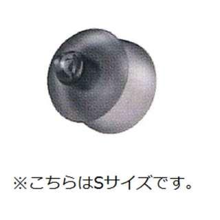 EW レシーバー ダブルドームイヤチップ(S)1個入