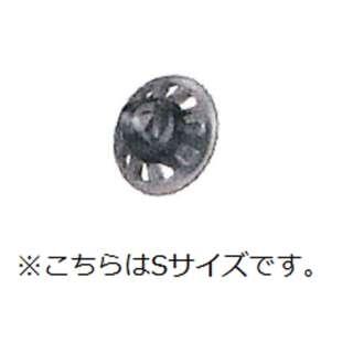 EW レシーバー オープンイヤチップ(S)1個入