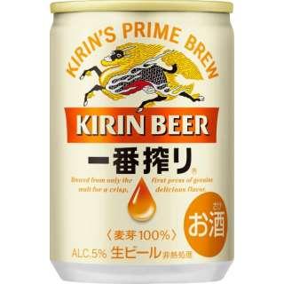 一番搾り (135ml/30本)【ビール】