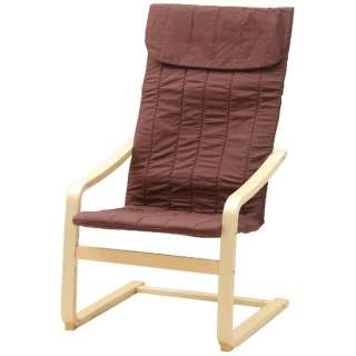 Relaxation Chair Rc001 Br For Exclusive Use Of Doctor Air 3d Massage Sheet