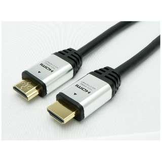 HYBHDA10-501SV HDMIケーブル シルバー [1m /HDMI⇔HDMI /イーサネット対応]