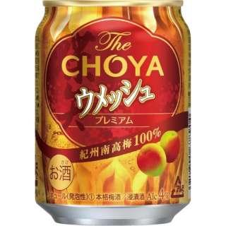 ウメッシュ プレーンソーダ 250ml(24本)【梅酒】