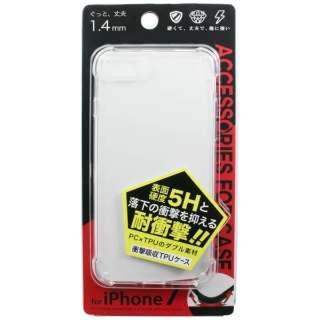 iPhone 7用 衝撃吸収ハイブリッドケース クリア Ji7-05CL