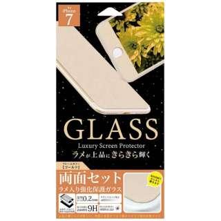 iPhone 7用 ラメ入り強化保護ガラス (両面セット) ゴールド Gi7-SC01GD