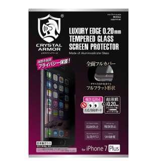 iPhone 7 Plus用 フルフラット覗き見防止強化ガラス 0.2mm ブラック GI02-FFP-BK