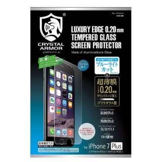 iPhone 7 Plus用 ブルーライトカット強化ガラス 0.2mm GI02-20B