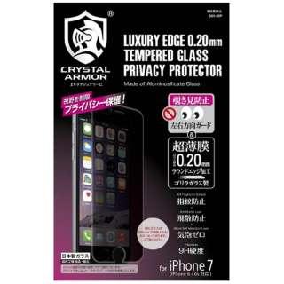 iPhone 7用 覗き見防止強化ガラス 0.2mm GI01-20P