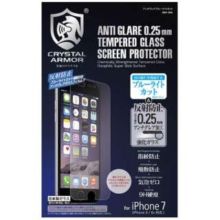 iPhone 7用 アンチグレアブルーライトカット強化ガラス 0.25mm GI01-25A