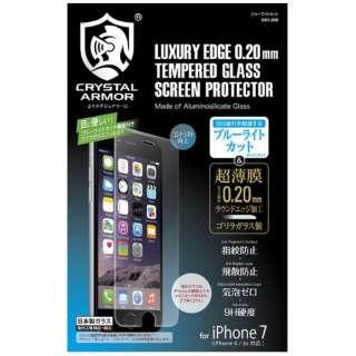 iPhone 7用 ブルーライトカット強化ガラス 0.2mm GI01-20B
