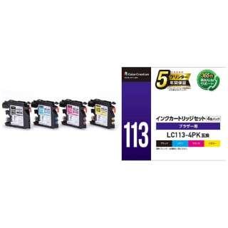 CC-BLC113-4PK 互換プリンターインク 4色パック