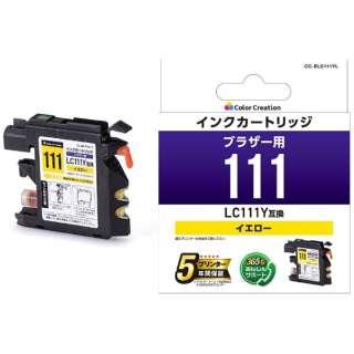 CC-BLC111YL 互換プリンターインク イエロー