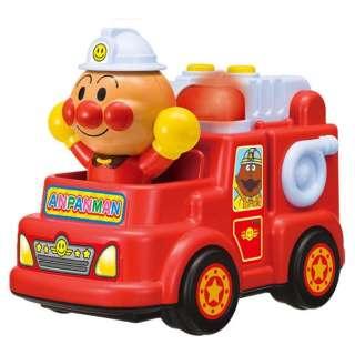 それいけ!アンパンマン おしゃべり消防車