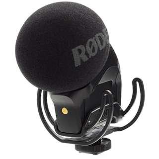 Stereo VideoMic Pro Rycote SVMPR