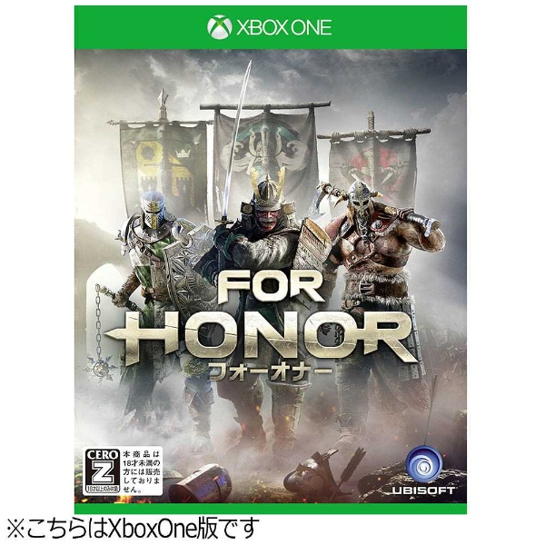 For Honor(フォーオナー) [Xbox One]