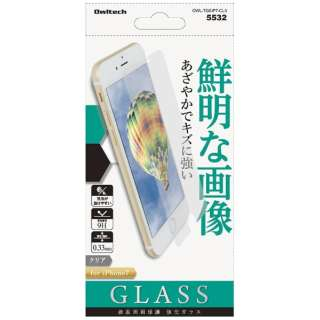 iPhone 7用 液晶保護強化ガラス クリア 0.33mm厚 OWL-TGSIP7-CL3